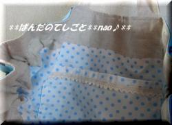 okeiko1-4.jpg
