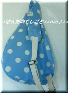 onesho2-5.jpg