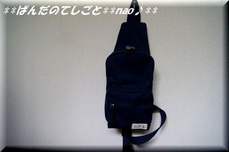 oneshol3-2.jpg