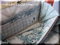 saifu2-5.jpg