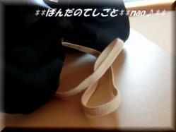 shelly1-4.jpg