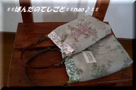 smapho4-2.jpg