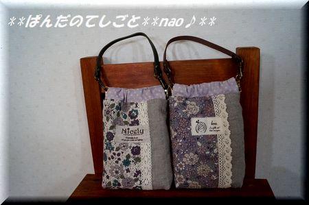 smapho5-5.jpg