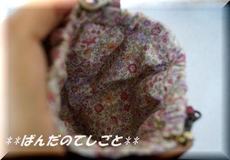squarebanepo1-6.jpg