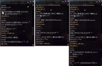 Atlantica_20100413srackちゃん3.JPG