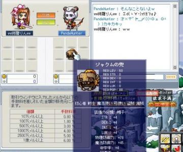 Maple100327兜86号>ききちん5週目.jpg