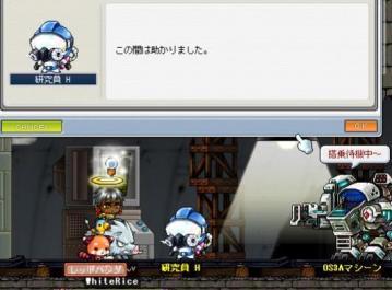 Maple101014研究員どえむ.jpg