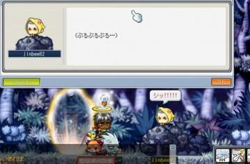 Maple101014じんべー.jpg
