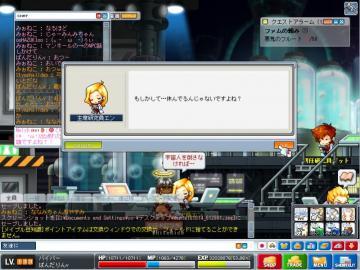 Maple101014くり返しのエン.jpg