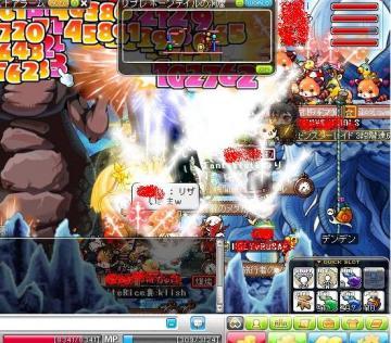 Maple110111ホンテとデンデン.jpg