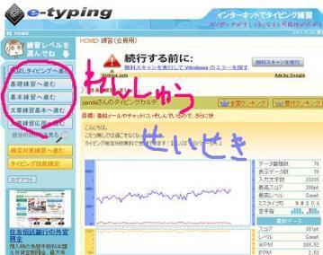 etype-ほーむ1.JPG