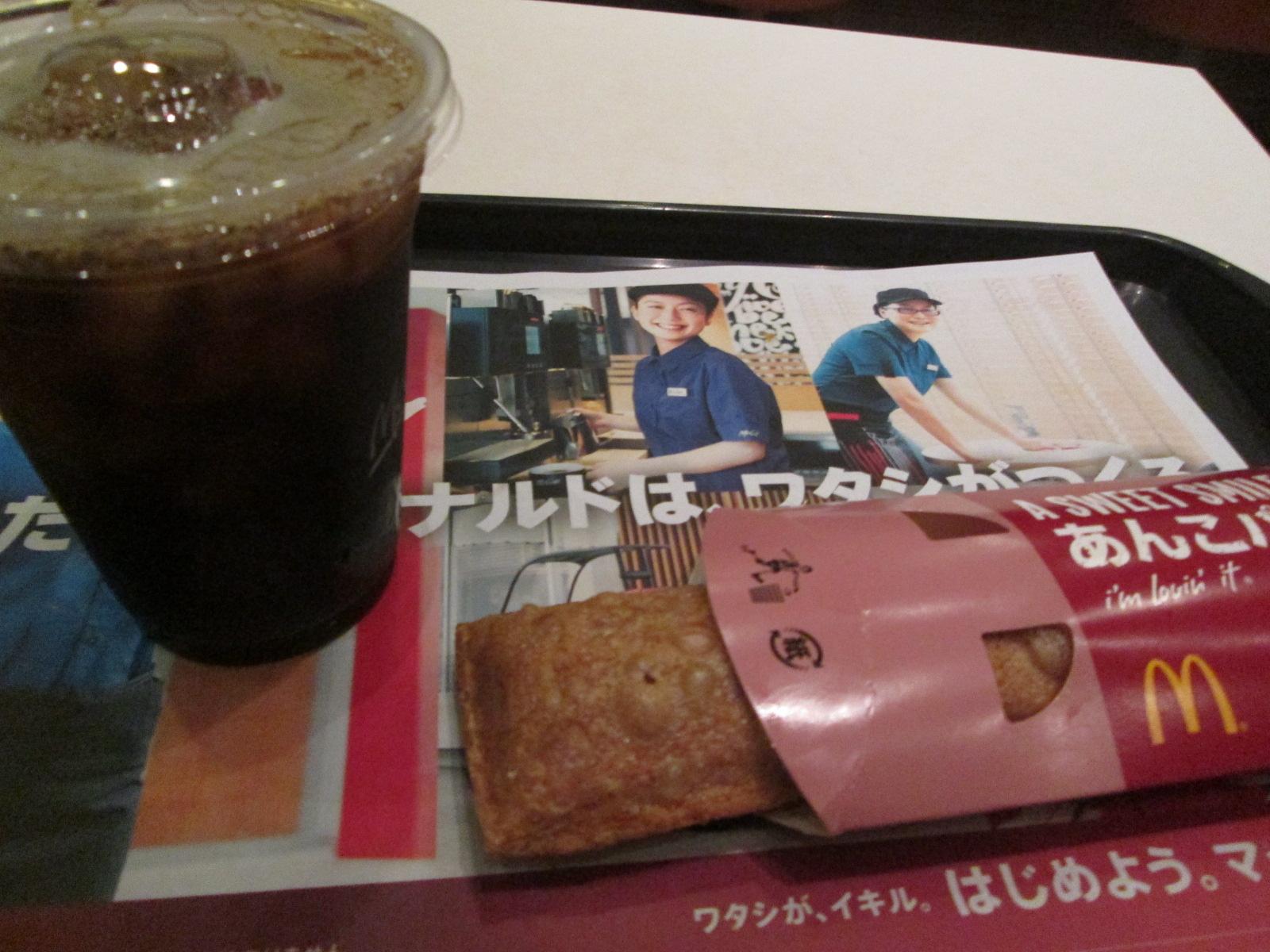IMG_7511.jpg