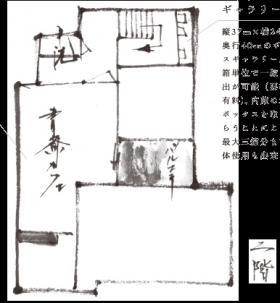 kannai_map_convert_20130512170733.jpg