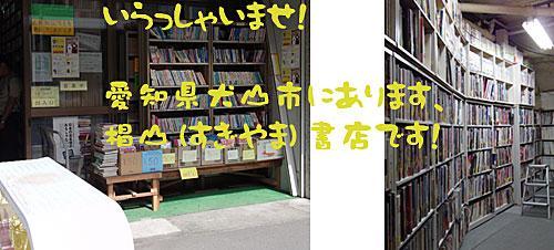 tenpo_convert_20130512171255.jpeg