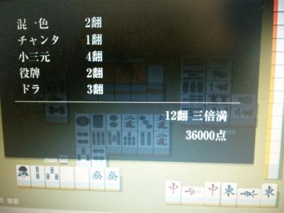 100321jsyred.jpg