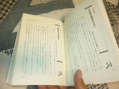 bookjdft.jpg