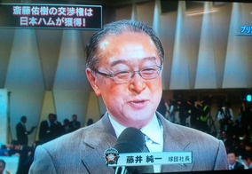 fujii1.jpg