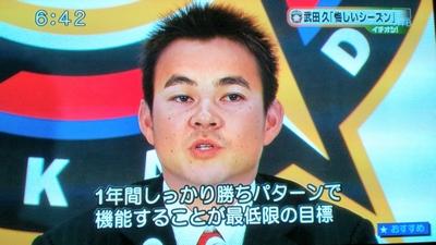 hisasiTV.jpg