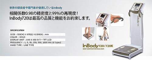 inbody.jpg