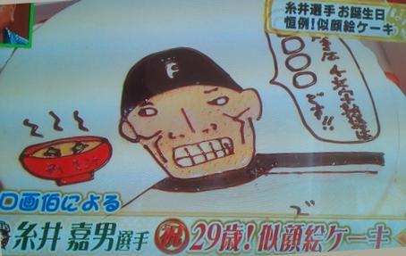 itoike-ki.jpg