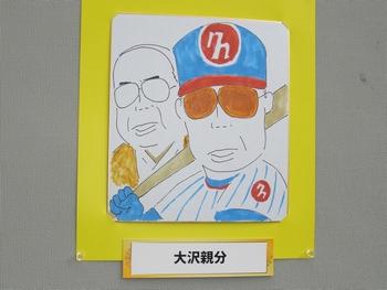 oyabunirasu.jpg