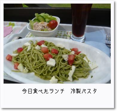 [photo18190014]image 加工