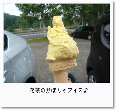 [photo18190144]image 加工