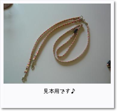 [photo24181241]image 加工