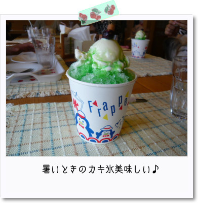 [photo22210318]image 加工