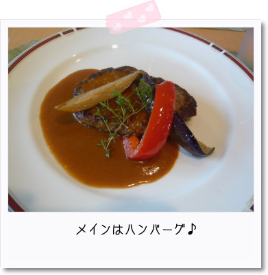 [photo30180912]image 加工