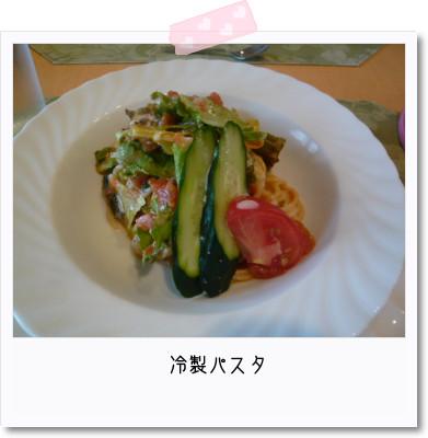 [photo30181044]image 加工