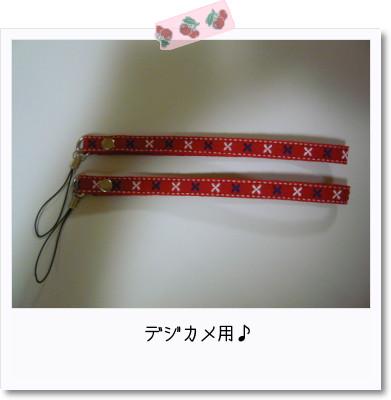[photo03213252]image 加工