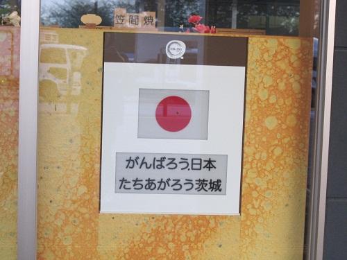 003-2_20110917201151.jpg