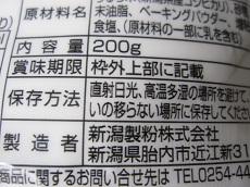 020-2_20111002125201.jpg