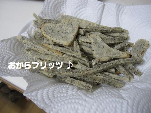 029-2_20111124223933.jpg