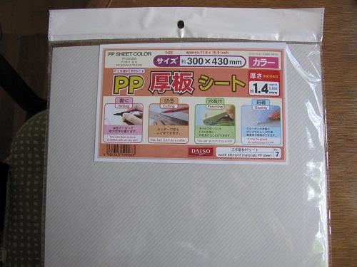 037-2_20110830192118.jpg