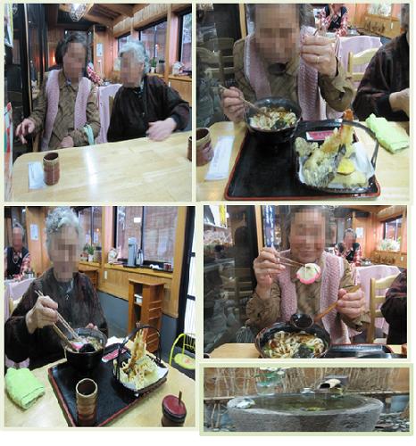 月岡の昼飯♪2