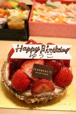 私達のケーキ☆