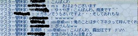 Maple100130_041923.jpg