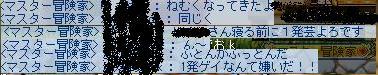 Maple100130_042519.jpg