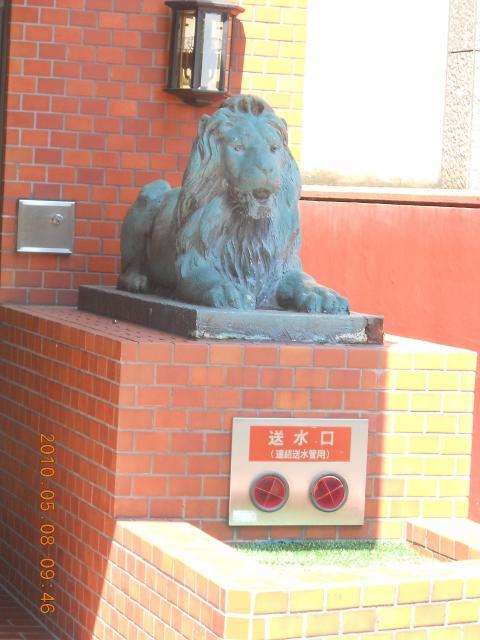 ライオンズマンション本町