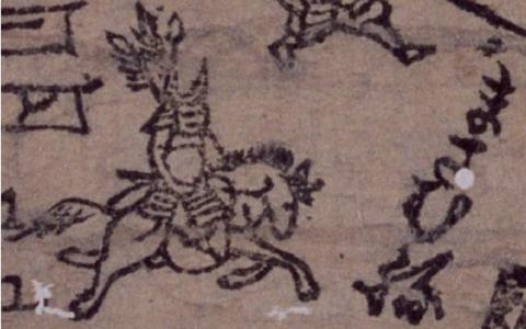 大坂卯年図の「まさむね」