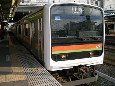209系3000番台-拝島駅