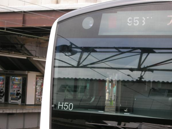 H50編成 953T列車 大月行き・・・って、え?