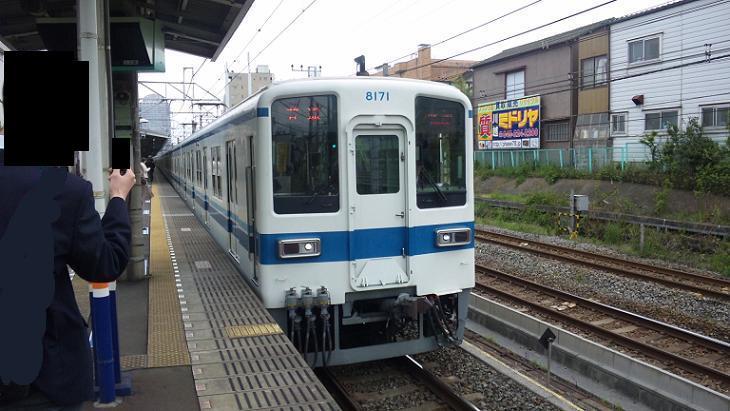 東上線8171F