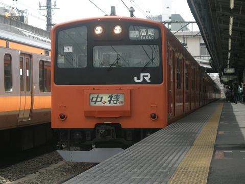 25T運用 201系H7 1