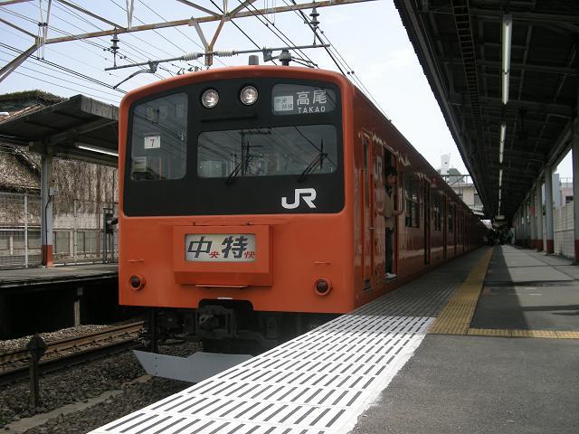 25T運用 201系H7 2
