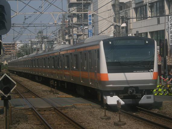 E233系-西八王子(東京寄り)