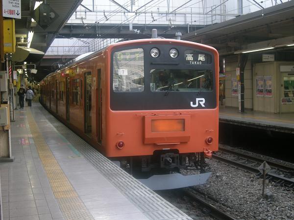 201系H7編成-立川5番線にて