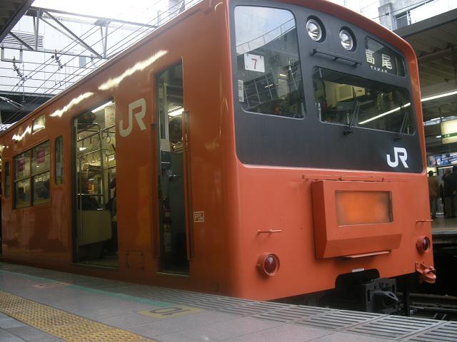 201系H7編成-立川5番線にて 2